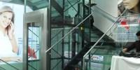 ferrotechnik_liftschächte_09